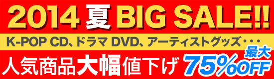 JG NIGHT IN JAPAN DVD 一般予約開始