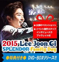 イ・ジュンギ Familyday DVD-BOX 発売!