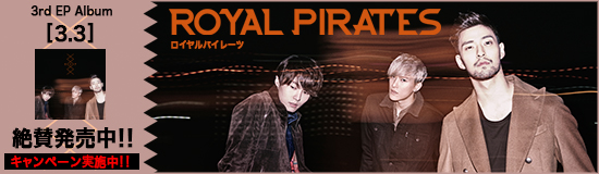 RPニューアルバム3.3