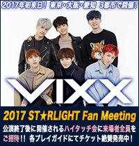 VIXX Fan Meeting