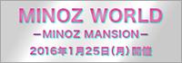 イ・ミンホ MINOZ WORLD