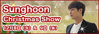 ソンフン X'mas show