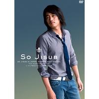 ソ・ジソブ来日スペシャル'07夏 ―完全版― DVD