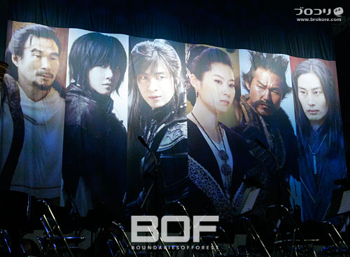 ドーム熱狂!ドラマ「太王四神記」プレミアムイベント2008 in Japan