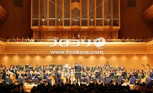 BYJ Classics/The Concert
