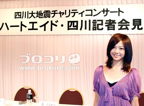 John-Hoonも参加!四川大地震チャリティコンサート会見 「アンナ・リーのGO!GO!華流エンタメ」