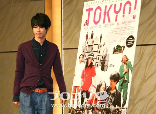 世界の名匠が見た『TOKYO!』 完成記念記者会見