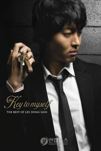 イ・ドンゴン、日本でベストアルバムリリース