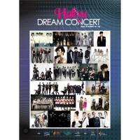 K-POP DREAM CONCERT(ドリームコンサート) 2010秋 DVD