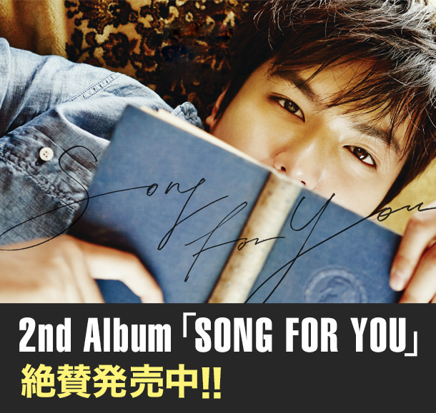 music for you 10月10日発売