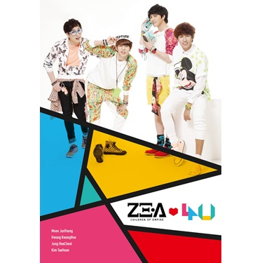 ZE:A 4U ミニアルバム「Oops!!-アプサ!!-」TypeB