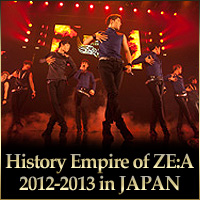 ZE:A History Empire of ZE:A 2012-2013 in JAPAN